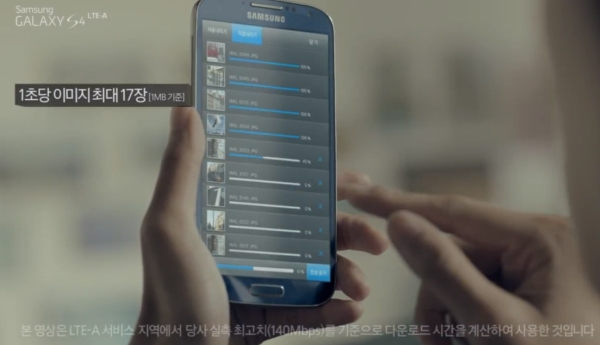 Samsung Galaxy S4 with LTE-A