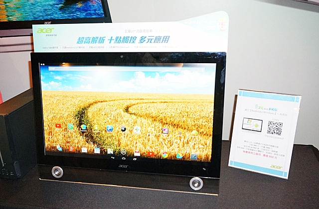 acer ta272hul Smart Display
