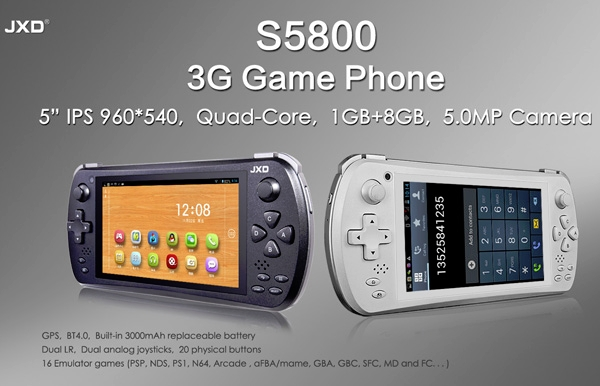 JXD S5800 Handheld Android Game Console Coming Soon