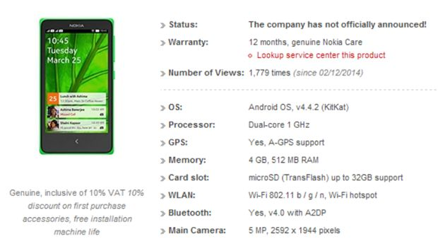 Nokia's first Android phone priced at $110 (in Vietnam