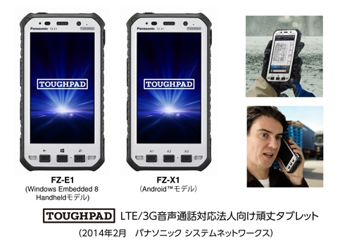 Panasonic ToughPad Phones