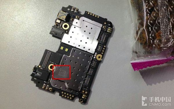 oneplus one board