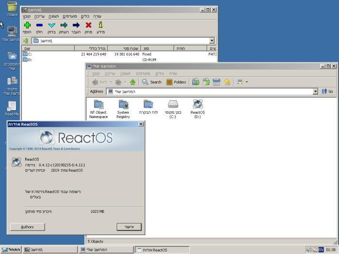 ReactOS inches toward becoming a viable open source Windows clone