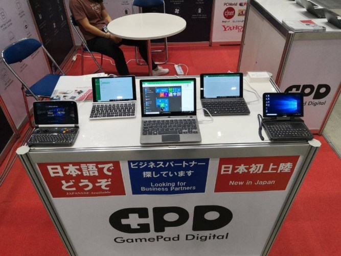 GPD brings Pocket 2 Max 8 9 inch mini laptop to Japan IT