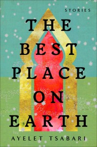 best-place-us-cover