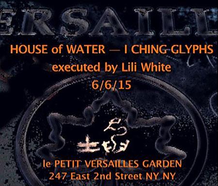 I-Ching-Glyphs