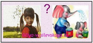 Логические загадки с ответами для детей