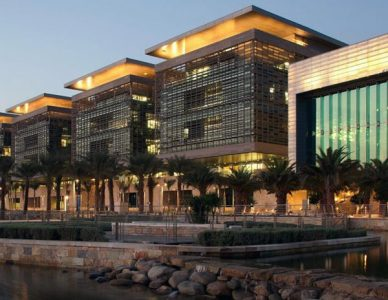 KAUST Research Park