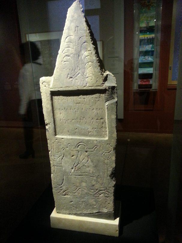 IMA - stele votive