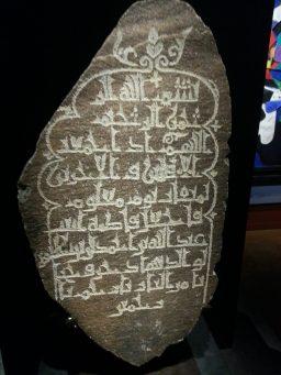 IMA - stele funeraire