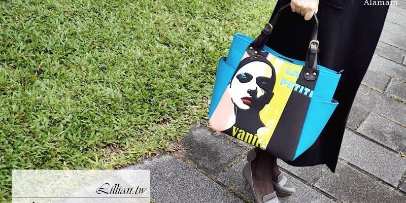 手工包包|艾拉蔓Alamain手作布包 時尚又充滿故事的溫暖設計。