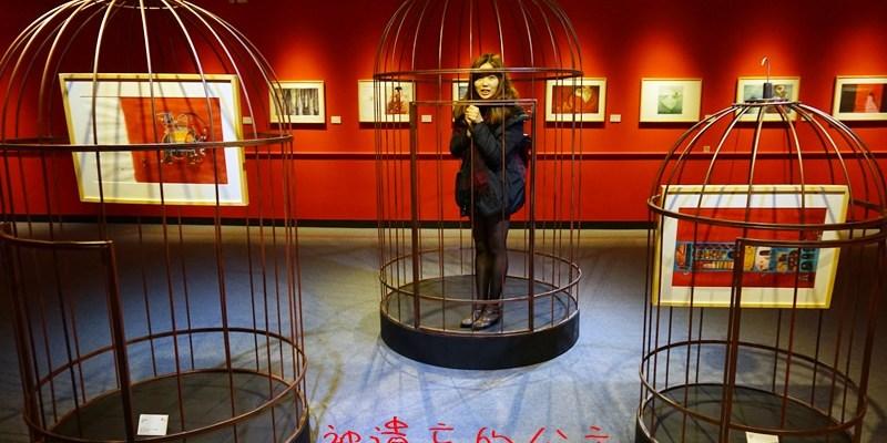 華山展覽 過年做什麼? 被遺忘的公主展 法國插畫天后