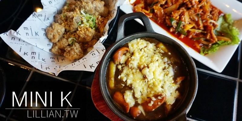 市政府Neo19韓式|台北MiniK桌菜韓式料理推薦 平價的多國口味。