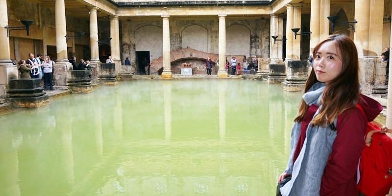 巴斯景點|Bath Spa羅馬浴場門票、營業時間、導覽,去不了義大利來這看!