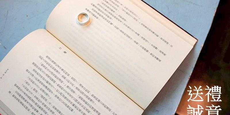 【2021台北手作課程DIY攻略】生日禮物交換禮物推薦懶人包,自己做最有誠意!