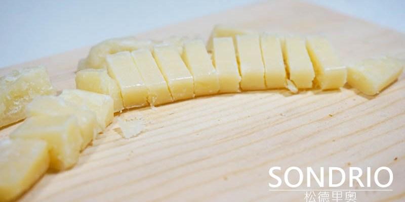 新店義式|Sondrio 松德里奧 紅酒配起司 在台享受地中海飲食