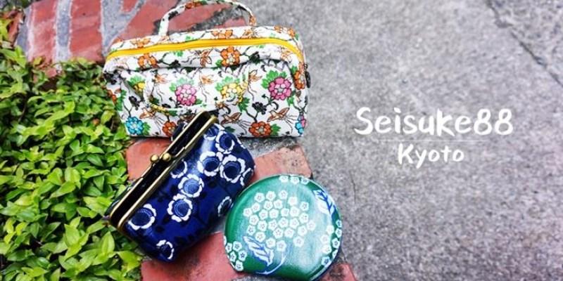 Seisuke88波士頓包、化妝包、隨身鏡。來自京都的傳統精神