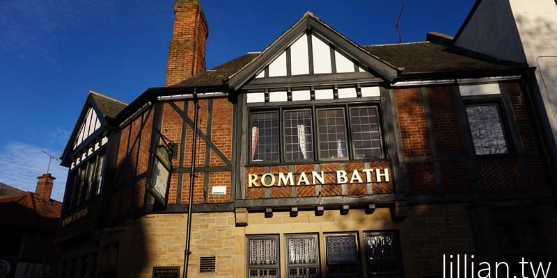 約克景點 這裡也有羅馬浴場! Roman Bath York Pub