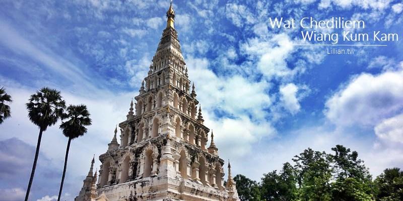 清邁自由行景點 WiangKumKam魏攻甘古城 被埋沒的歷史