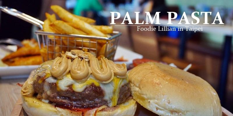 台北101美式運動Bar。PALM PASTA信義店 平價漢堡早午餐