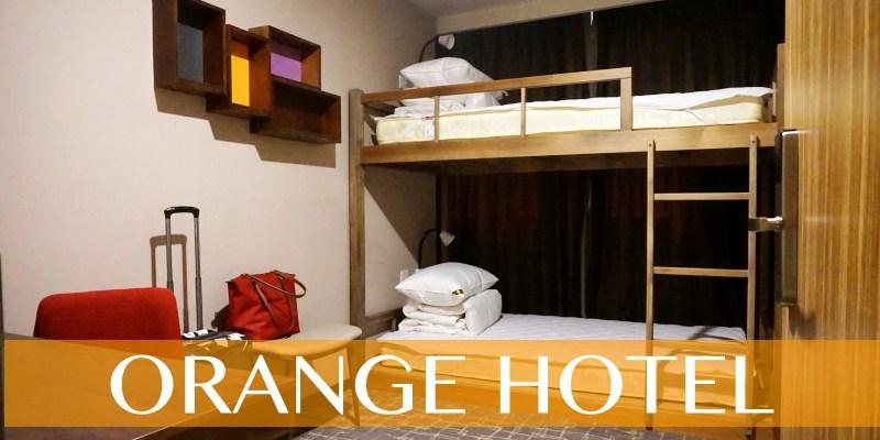 嘉義青年旅館推薦 福泰桔子商旅Orange Hotel,文化路夜市上