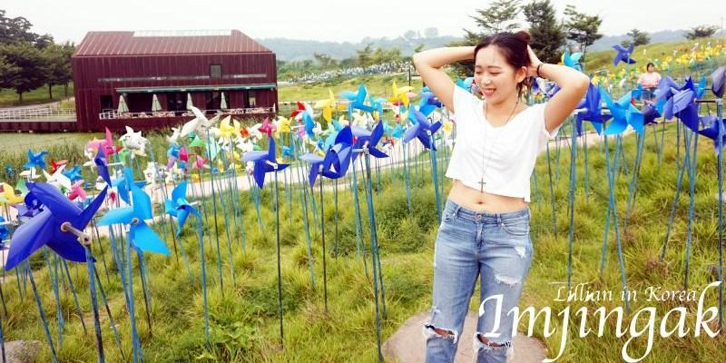京畿道坡州景點 臨津閣임진각和平公園 南北韓自由橋
