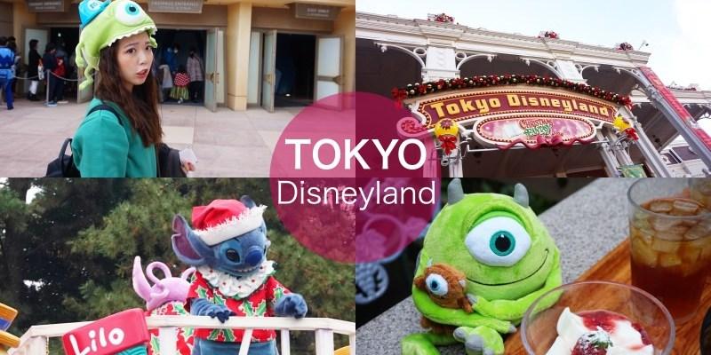 東京迪士尼懶人包|聖誕節活動、門票、交通、地圖、FP快速通關重點教學