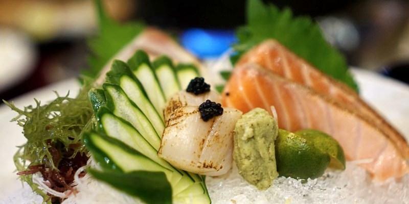 新店七張日式料理|長田和食 擄獲大海之子的新鮮食材