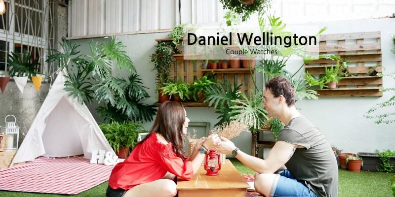 2019DW手錶折扣碼|Daniel Wellington情侶對錶款式、真皮皮錶推薦