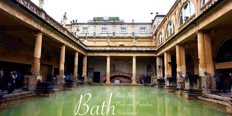 2021英國巴斯自由行全攻略 兩天一夜景點行程住宿交通懶人包,羅馬浴場的傲慢與偏見