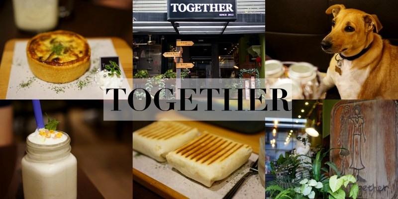 東門下午茶推薦 永康街咖啡館Together Cafe 寵物友善餐廳 免費Wifi、插座