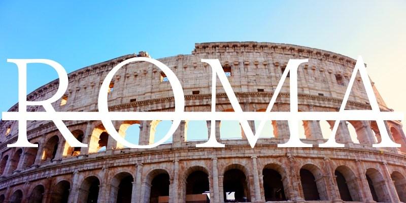 【2021義大利羅馬Roma全攻略】景點行程規劃、住宿推薦、交通預算懶人包