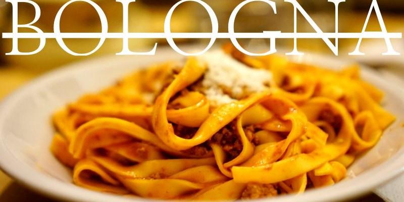 【2021義大利波隆那Bologna自由行全攻略】景點行程/美食/預算/住宿懶人包,義大利肉醬麵的故鄉