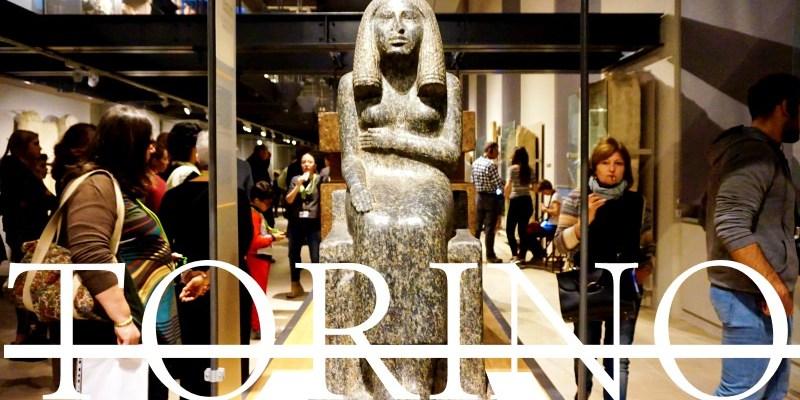 2021義大利杜林Torino自由行全攻略|行程住宿交通景點懶人包 愛埃及古文明的人必來!