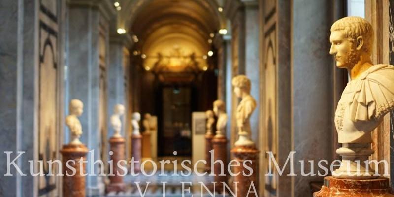 維也納景點|藝術史博物館Kunsthistorisches門票、交通 絕對不會後悔的精彩館藏