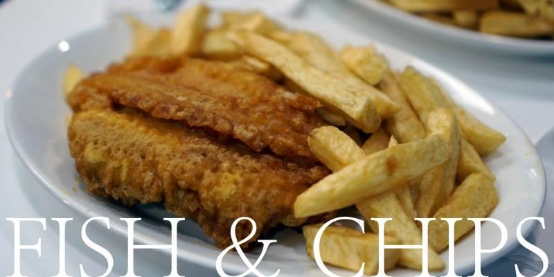 【倫敦平價炸魚薯條】當地人推薦Chris's Fish Bar,在地仔才知道的道地小店!