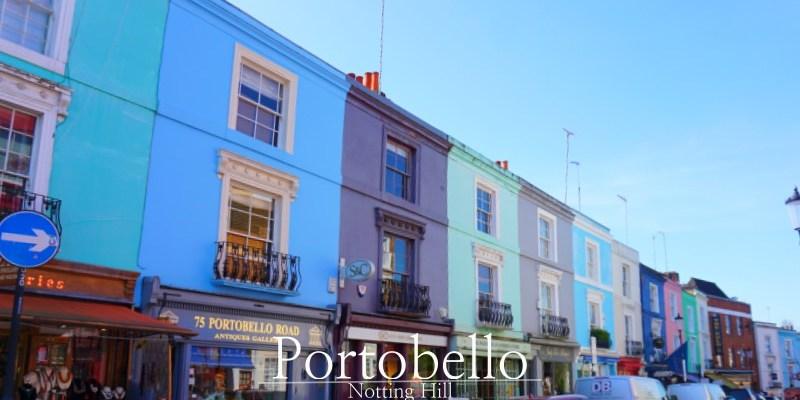 【倫敦市集】Portobello Market波多貝羅市集 二手復古小物、古董、美食