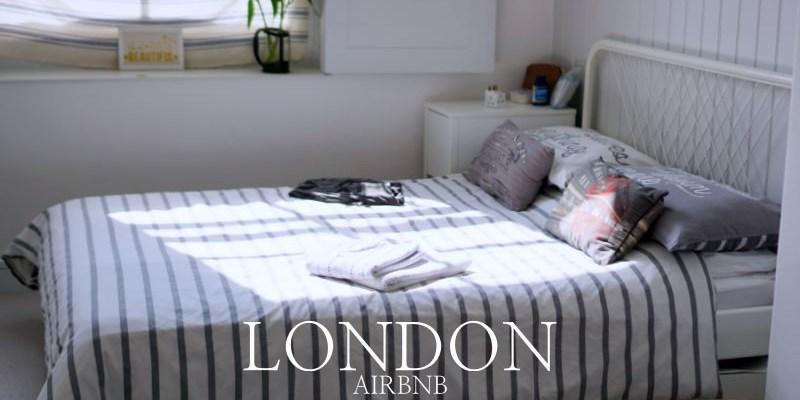 倫敦一區住宿推薦 高CP可愛溫馨Airbnb公寓 交通方便、位置安全、有廚房