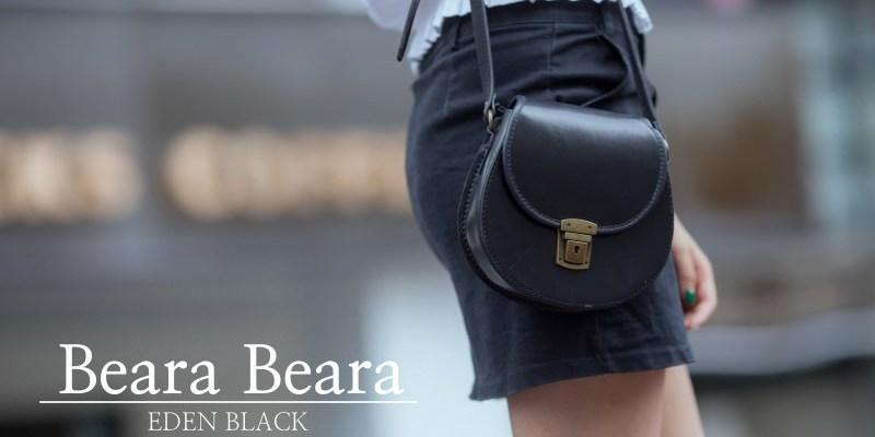 英國倫敦品牌 Beara Beara夏季新款、倫敦實體店,女人都該學著背小包出門。