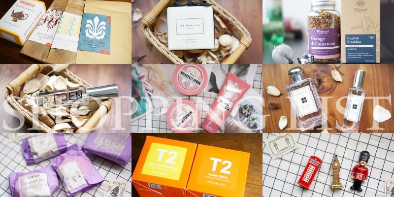 2021英國自由行購物清單 紀念品推薦:茶/Jo Malone香水/Lush/包包