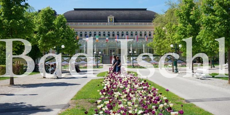 【奧地利】溫泉小鎮Bad Ischl巴德伊舍交通景點美食懶人包 奧地利的維羅納