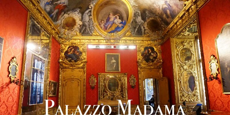 【杜林景點】夫人宮Palazzo Madama 第一次走進薩沃依王朝的宮殿中。