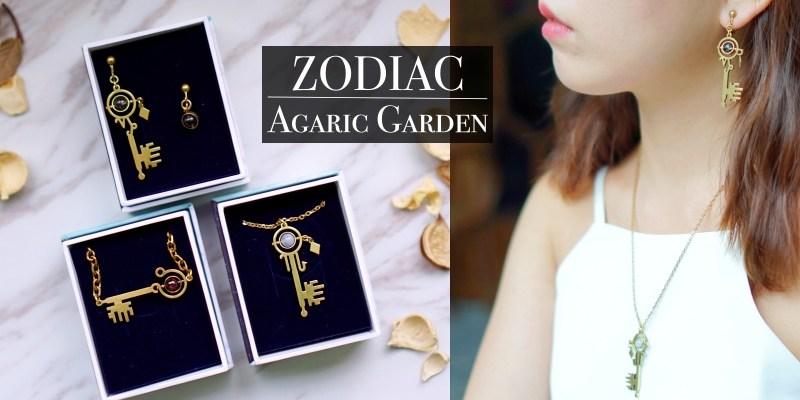 台灣品牌 Agaric Garden艾格瑞 12星座礦石黃銅手鍊/項鍊/耳環 一份特別的禮物。