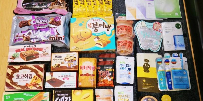 韓國自由行購物清單2020|零食、飲料、泡麵、面膜、彩妝保養品、運動品牌