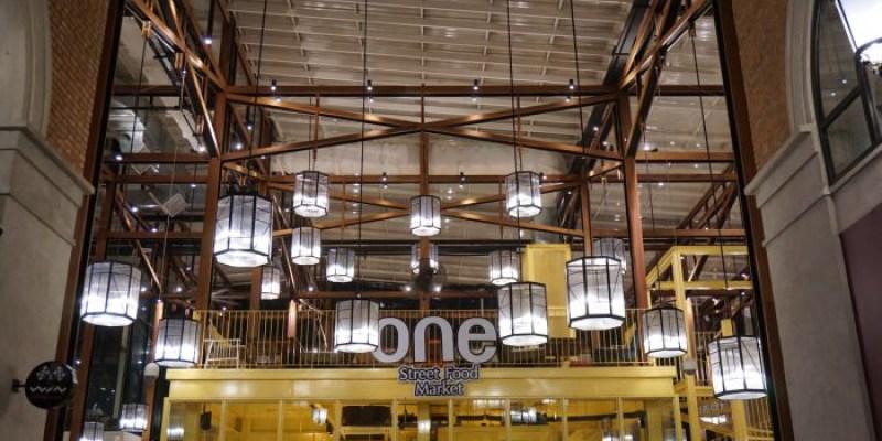 清邁購物 One Nimman尼曼路新商場 文青品牌、餐廳小吃、伴手禮