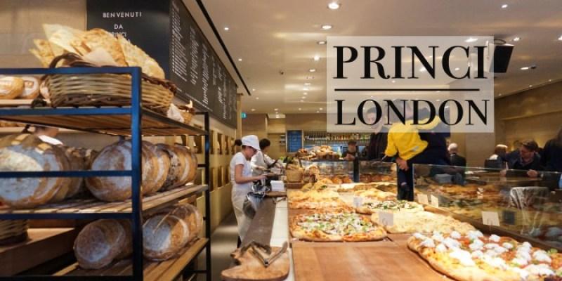 【倫敦SOHO美食餐廳】來自米蘭的Princi義式餐廳,好吃便宜的披薩、麵疙瘩