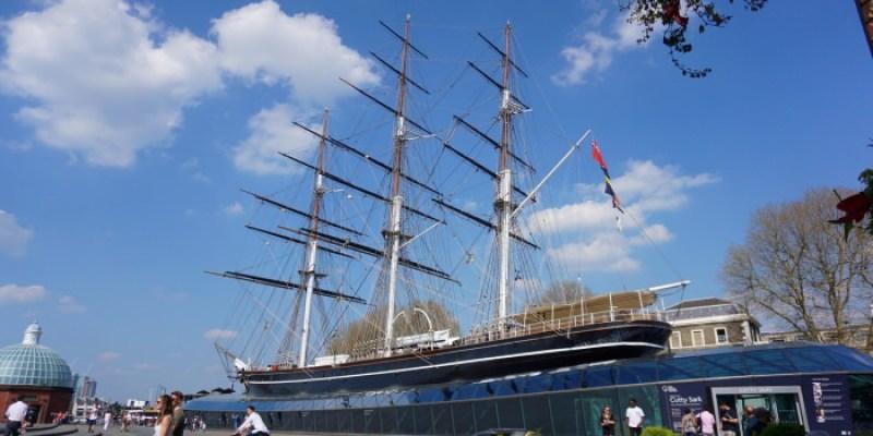 格林威治景點|卡蒂薩克號Cutty Sark門票、開放時間,世上現存最古老的帆船。
