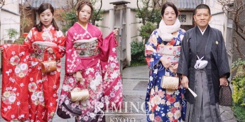 【京都和服推薦】夢館和服價格/交通/注意事項/超美振袖方案/可寄放行李