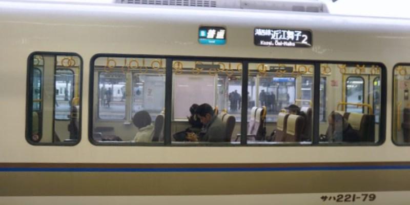 大阪到京都交通|JR阪急電鐵比較/四橋到嵐山實搭心得/JR PASS,一篇搞懂超簡單!