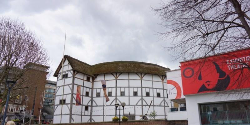 【倫敦景點】莎士比亞環球劇場Shakespeare's Globe Theatre門票、開放時間、交通